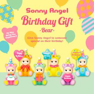 Sonny Angel osito feliz cumpleaños
