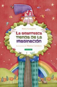 La gigantesca tienda de la imaginación