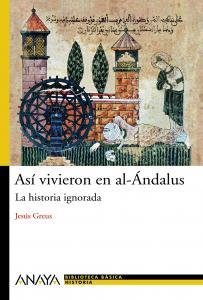 Así vivieron en al-Ándalus: La historia ignorada